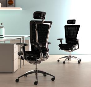 Poltrona ergonomica da ufficio NEFIL